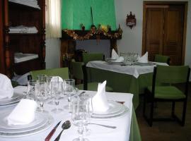 Hotel Rural el Cuco, Ribatajadilla (рядом с городом Ribagorda)