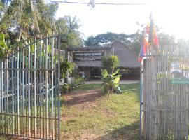 Kla Kheanh Chamney Homestay