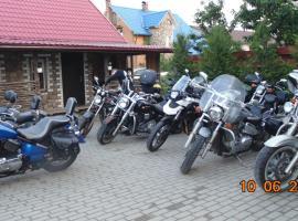 Usadba V Prilesie, Malyy Trostenets (Apchak yakınında)