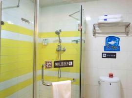 7Days Inn Zhaoqing Xinghu Dadao Hujing Branch, Zhaoqing (Dinghu yakınında)