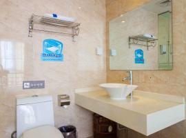 7Days Inn Guangzhou Panyu Zhongcun Nanzhan, Guangzhou (Shendun yakınında)