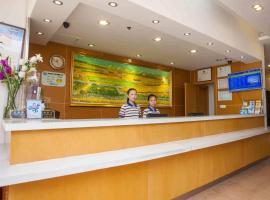 7Days Inn Chongqing Wanzhou Wanda Plaza, Wanzhou (Hanfeng yakınında)
