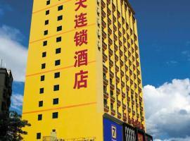 7Days Inn Jiangyin East Chengjiang Road Branch, Jiangyin (Xiwujieqiao yakınında)
