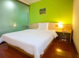 7Days Inn Wujiang Luxiang South Road, Suzhou (Jiangrengang yakınında)
