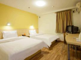 7Days Inn Langzhong Old Town