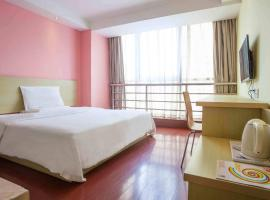 7Days Inn Changsha Xiangjiazhong Road Kaifu Temple