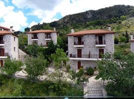 Koustenis Village, Димитсана