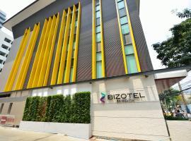 Bizotel Premier and Residence