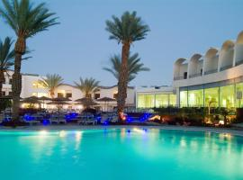 Leonardo Privilege Eilat Hotel - All inclusive