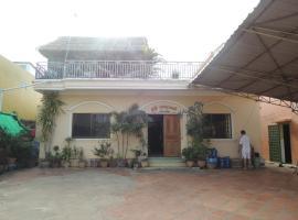 Malis Rout Guesthouse, Prey Veng