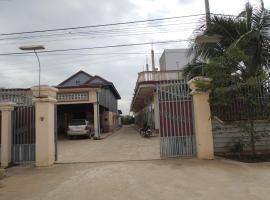 Koeu Chey Chum Neas Guesthouse, Prey Veng