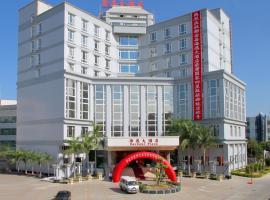 Habour Plaza Hotel, Chaozhou (Anbu yakınında)