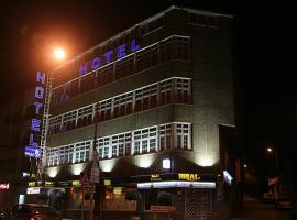 Hotel Brial