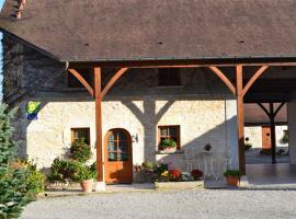 La Grange de Félix, Fontainebrux (рядом с городом Courlaoux)