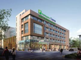 Holiday Inn Express Hefei North, Hefei (Sungang yakınında)