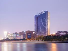 Yiwu Shangcheng Hotel