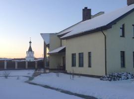 Veshki Guest House, Veshki