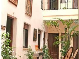 Hotel Encinilla, Cartaya (La Barca yakınında)