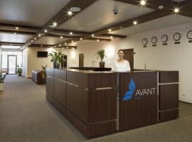 Hotel AVANT