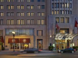 Mandarin Oriental Boston
