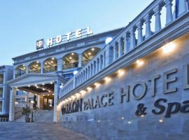 Phaidon Hotel & Spa, Florina