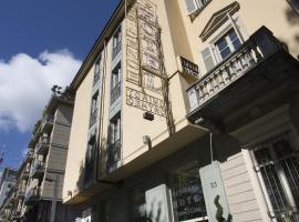 Hotel & Residence Torino Centro, Torino