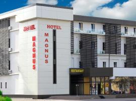 Hotel Magnus Galati, Galaţi