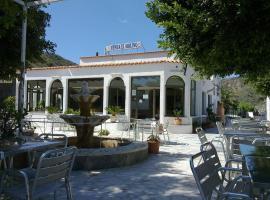 Pensión Restaurante Venta El Molino, Sopalmo