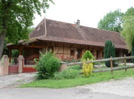 Le Clos du Rossignol, Le Tartre (рядом с городом Frangy)