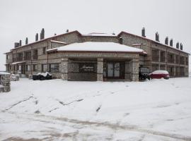 Miramonte Chalet Hotel Spa, Palaios Agios Athanasios