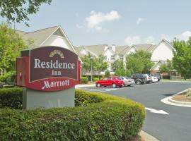 Residence Inn by Marriott Lake Norman