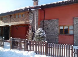 Hostal Casa La Picota, Cofiñal (Near San Isidro)