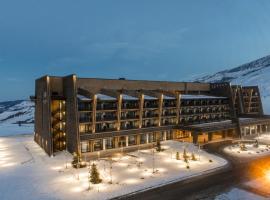 Shahdag Hotel & Spa, Şahdağ (Kuzun yakınında)