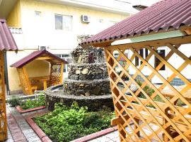 Гостевой Дом Бий Ордо