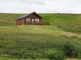 Hlíd Cottages