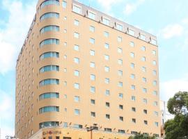 Okayama Koraku Hotel
