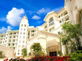 Country Garden Phoenix Hotel, Huangshan (Xintan yakınında)