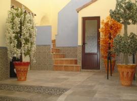 Apartamentos De Turismo Rural Heredero, Бургильос-дель-Серро (рядом с городом Ла-Парра)