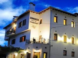 Hotel Erotas, Agios Dimitrios (рядом с городом Киссос)