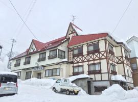 Lodge Suginohara, Myoko