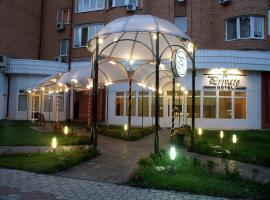 Private Hotel, Astrakhan