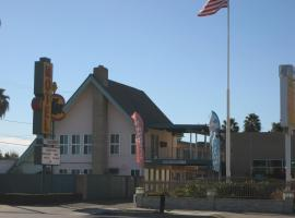 Kona Inn Motel Anaheim