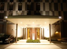Hotel Inside Numazu Inter