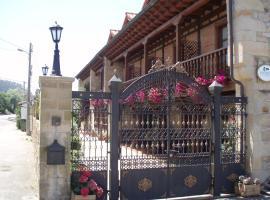 Posada La Venta de Quijas, Кихас (рядом с городом Valles)