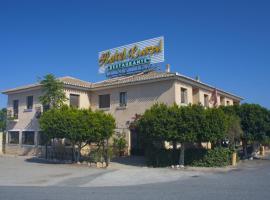 Hotel Rural Miguel Rosi, Huércal-Overa (рядом с городом Santa María de Nieva)