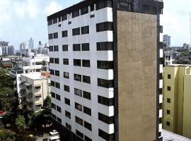 Fariyas Hotel Mumbai , Colaba