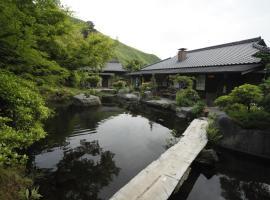 Hozantei, Minamioguni (Kokonoe yakınında)
