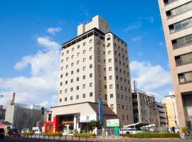 그리니치 호텔 오이타 미야코마치