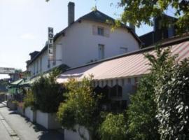Logis Auberge des Vieux Chenes, Malemort-sur-Corrèze (рядом с городом La Chapelle-aux-Brocs)