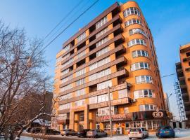 Apartment 38 City center, Irkutsk